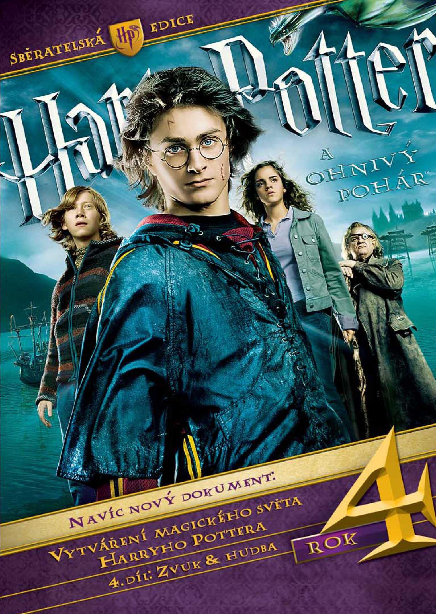 HARRY POTTER 4 A OHNIVÝ POHÁR - 3 DVD