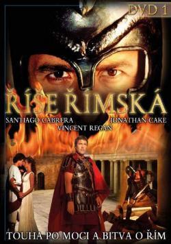 ŘÍŠE ŘÍMSKÁ II - DVD