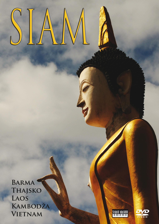 SIAM - DVD