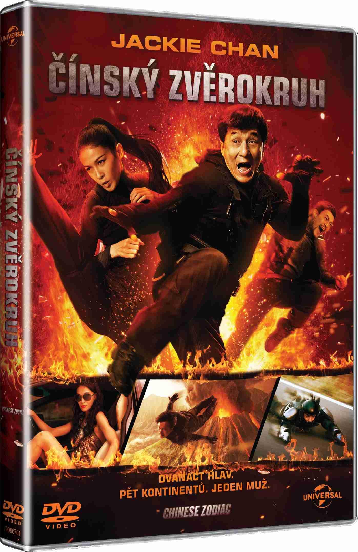 ČÍNSKÝ ZVĚROKRUH - DVD