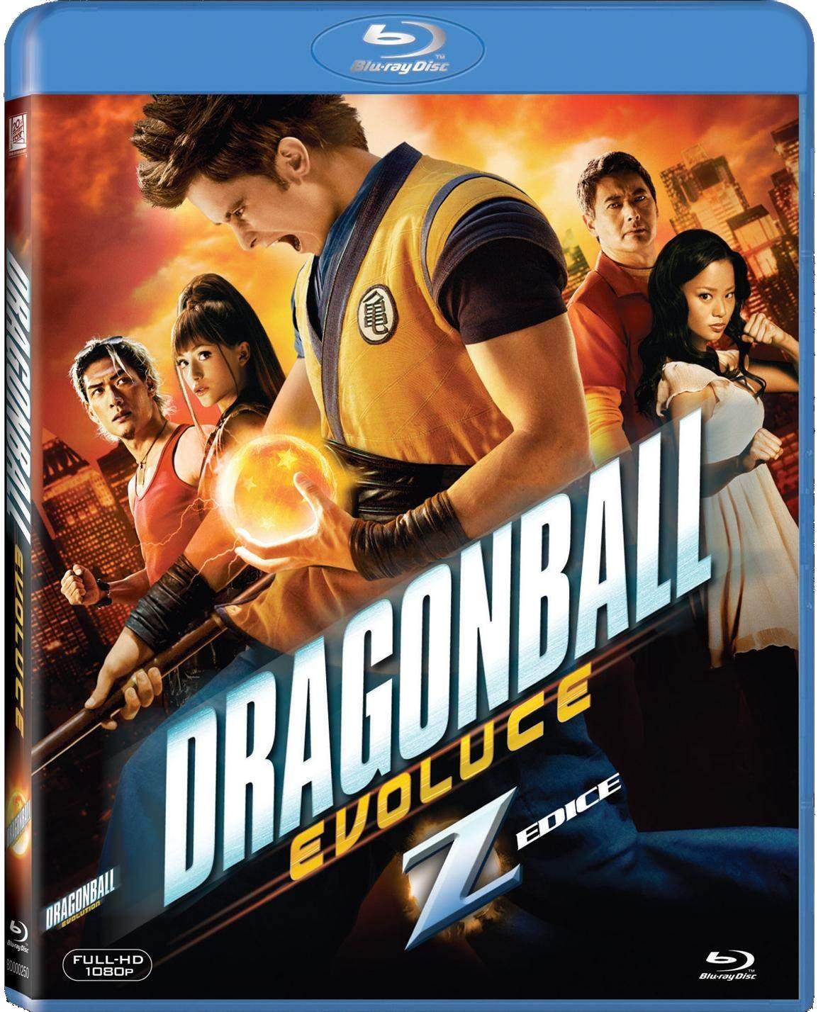 DRAGONBALL: EVOLUCE - Blu-ray
