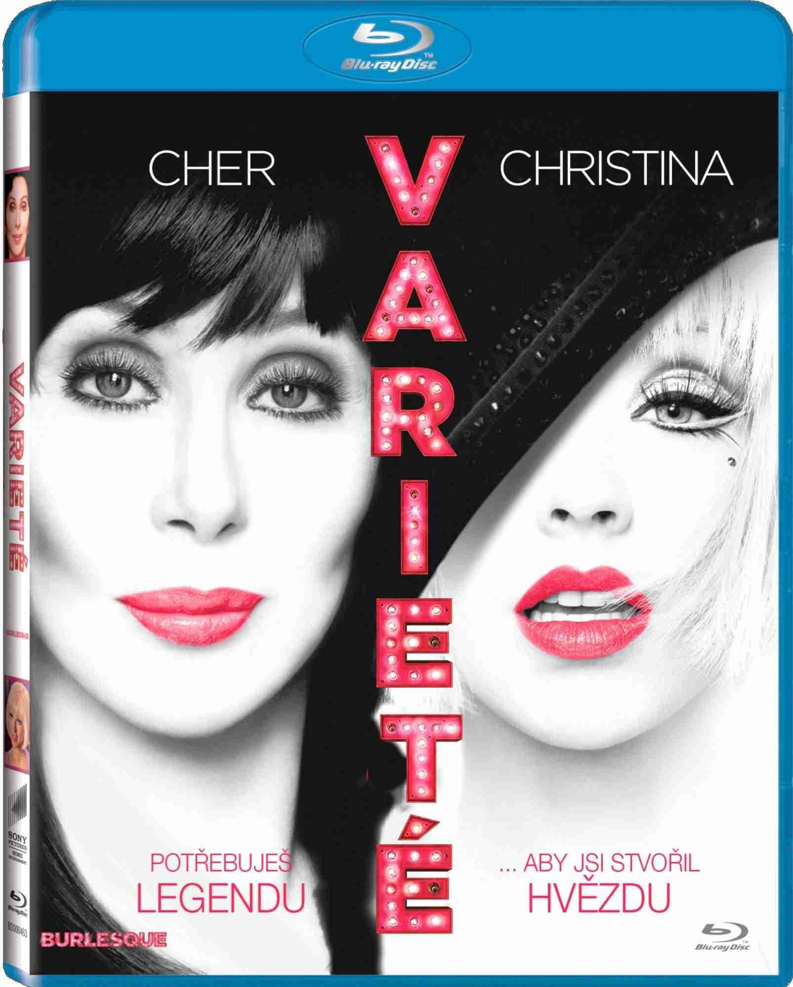 VARIETÉ - Blu-ray