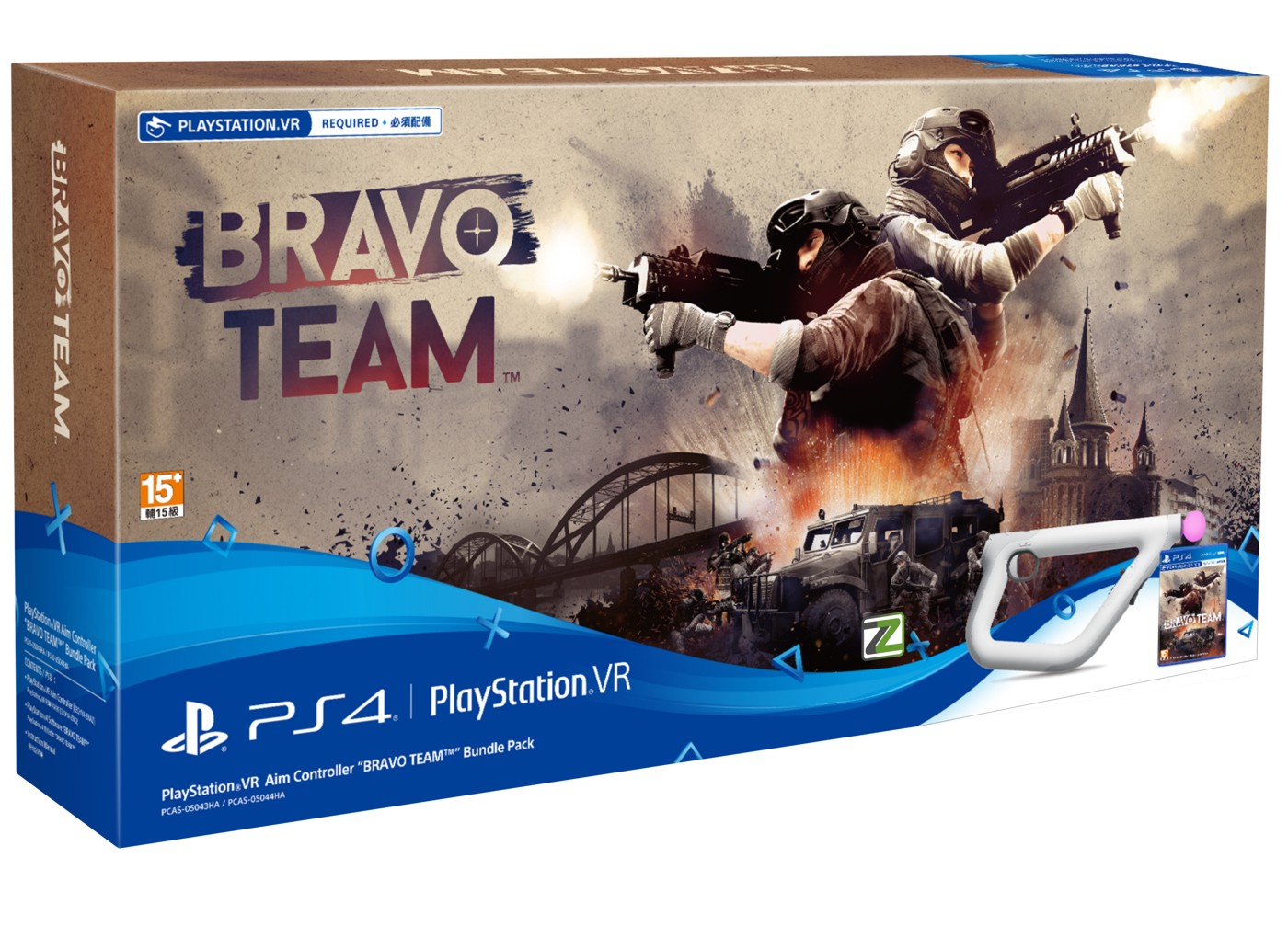 Bravo Team PS4 VR + Sony PlayStation VR Aim Controller
