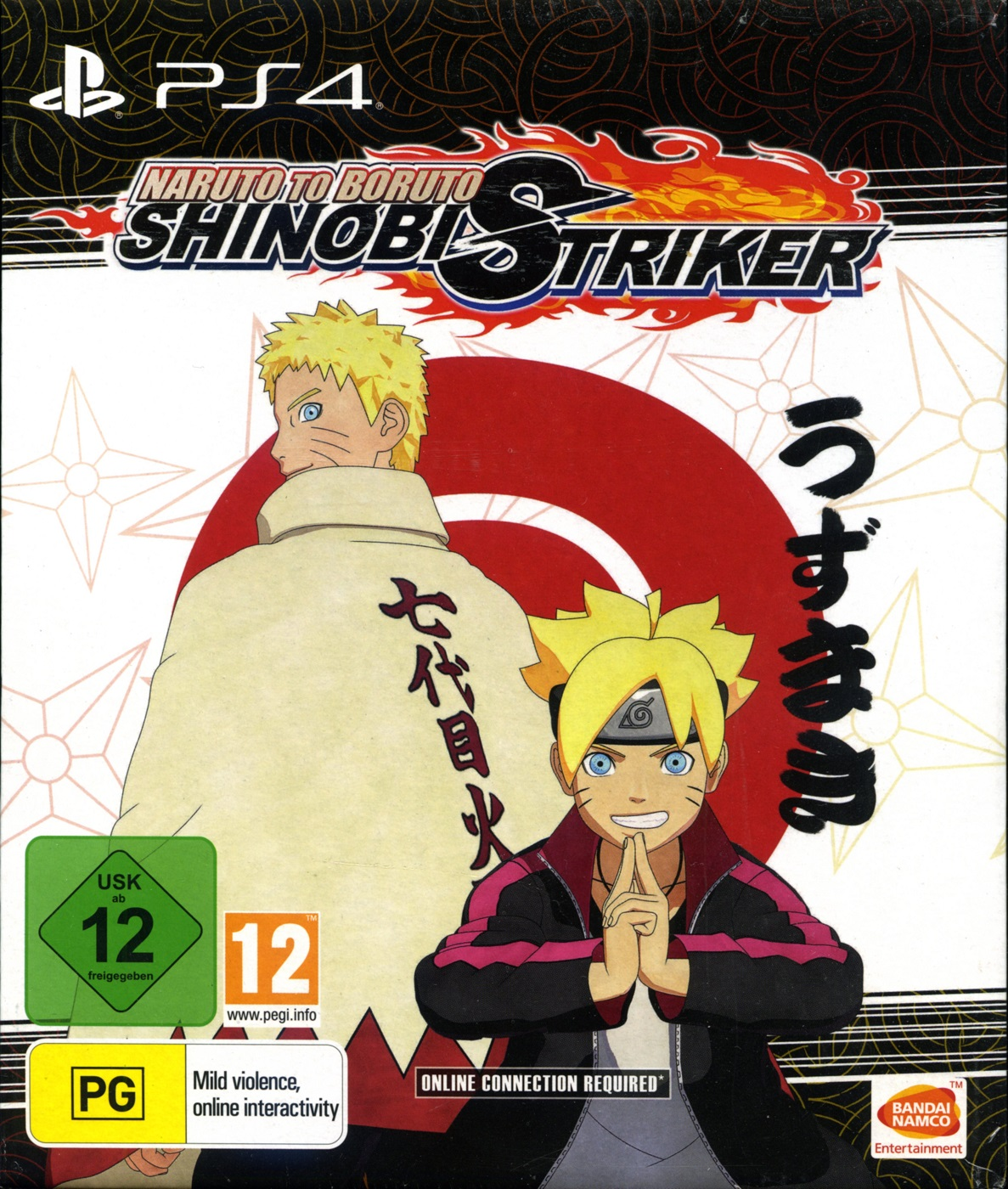 Naruto to Boruto: Shinobi Striker Uzumaki Collectors Edition - PS4