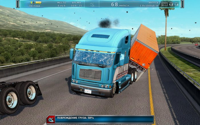 detail TRUCK SIMULATOR: RIG N ROLL GOLD EDITION - PC