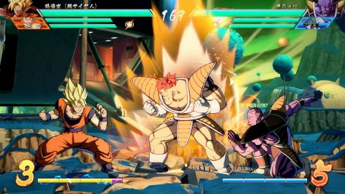 Dragon Ball Fighter Z pro Switch