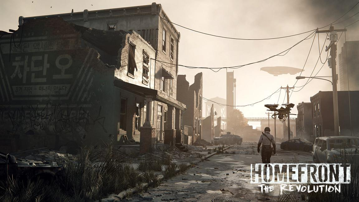 Homefront: The Revolution pro PS4
